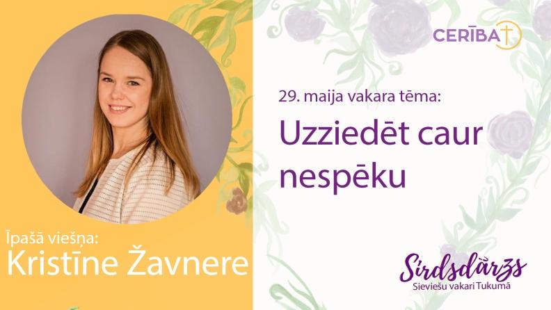 Kristīne Žavnere
