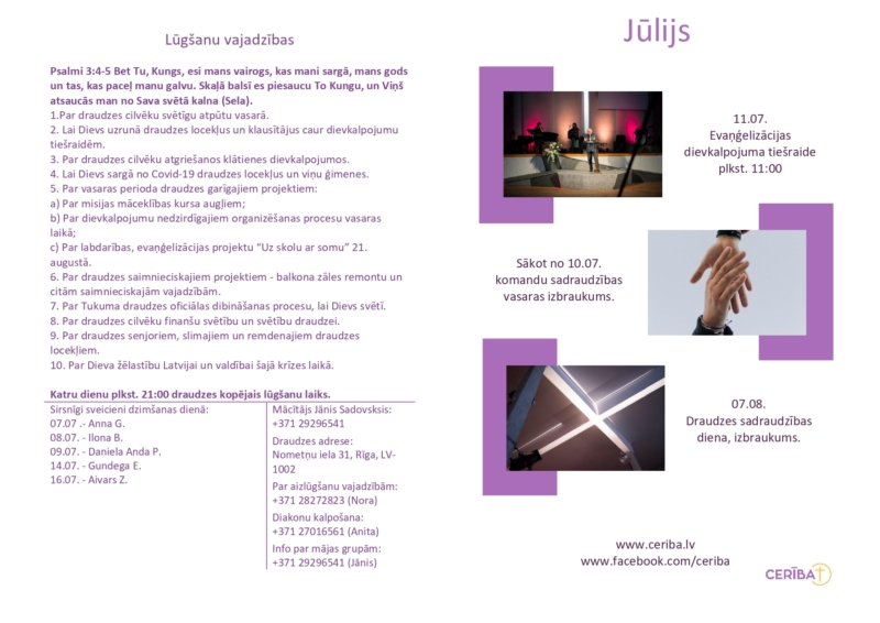 Rīgas Draudzes kalendārs 07.2021